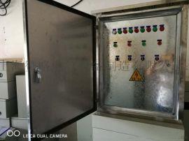 户外不锈钢配电柜 室外控制柜定制 一用一备3kw防雨型水泵控制柜