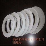 蘇州PE強力雙面膠泡棉膠墊、白色PE泡沫膠帶