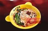 商洛莜味米线砂锅特色小吃加盟
