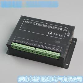 wzbk-6d 智能化微机综合保护装置