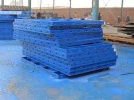 组合钢模板  角模板 平面钢模板