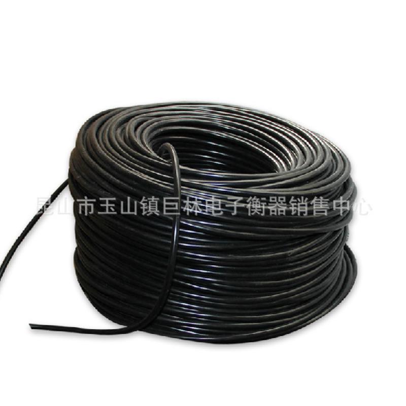 地磅传感器线缆 4芯高  数据线 称重仪表连接地磅信号线