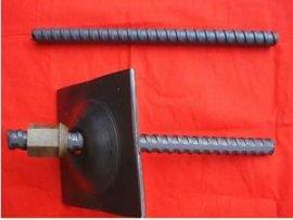 矿用螺纹钢锚杆