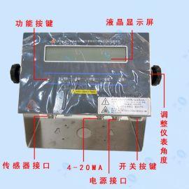 宏力XK3101-EX带4-20ma的防爆称重仪表 传输数据的防爆称重显示器