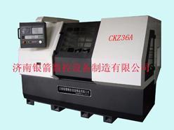 CKZ36A砂轮专用车床