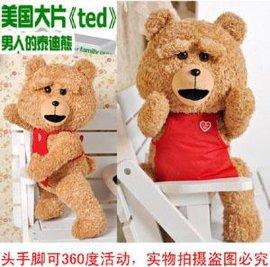沃尔伯格ted同款泰迪熊