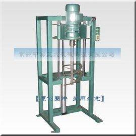 AQL型气动升降式螺带搅拌机