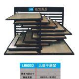 LM6002九层平趟架瓷砖展柜