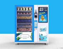杭州以勒32寸广告屏,广告灯箱,点单操作智能售货机
