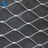 不鏽鋼繩網 不鏽鋼繩編織網 動物籠舍網