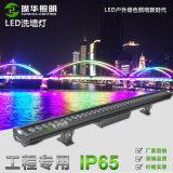 璨華照明廠家供應LED洗牆燈36W