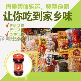 中国到日本联邦DHL快递可走食品电池双清到门服务