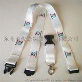 江苏客订做常规规格的白色热转印挂绳作为展会挂绳用