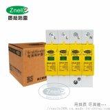 供应质能ZNU6D系列浪涌保护器 避雷器