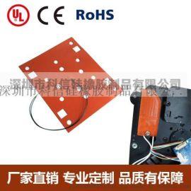 常规硅胶加热片,电热板