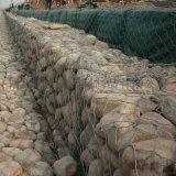 邊坡防護石籠網生態景觀電焊石籠網六角格賓網