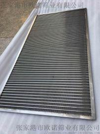 不锈钢筛板 工业过滤网板