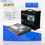 觸控版TY-R3 摳像一體機自媒體多機位視頻錄播機
