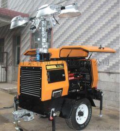拖拉式全方位移動照明燈塔移動照明車