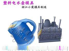 电水瓶模具 加工制造