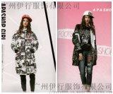 艾普瑪冬裝庫存走份|艾普瑪品牌專櫃折扣女裝貨源批發