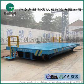 载重40吨轨道过跨车 直流电动平板车