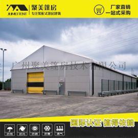 广东篷房厂家优惠供应 全铝合金大型仓储篷房