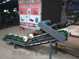 裙边隔挡粉料输送机调速式 水泥干粉粮食输送机镇江