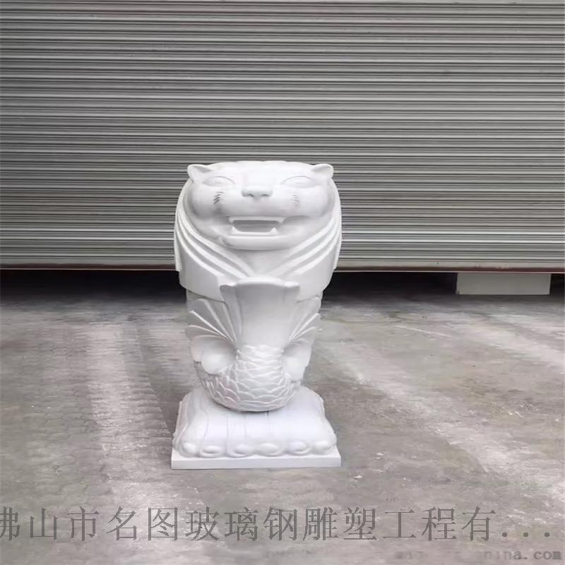 鱼尾狮造型雕塑、佛山公园玻璃钢造型雕塑