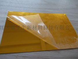 亚克力塑料金镜生产厂家亚克力镜片定做