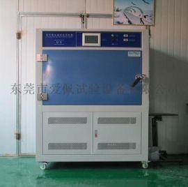 紫外线耐老化试验箱,紫外老化试验箱