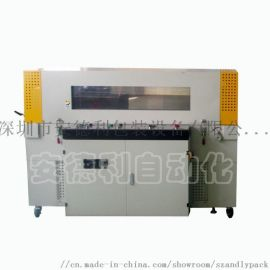 收缩包装机高效率收缩机DK-500300