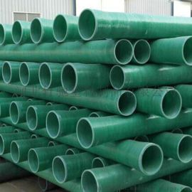 山东莱芜电力玻璃钢管厂家生产玻璃钢夹砂管工艺管