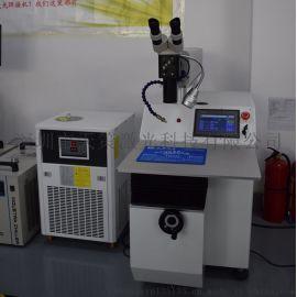 广州番禺金银珠宝焊接激光机.不锈钢饰品激光烧焊机