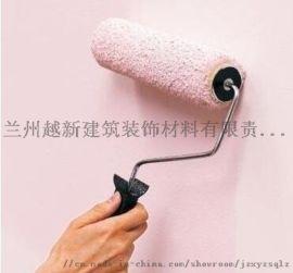 供兰州内墙乳胶漆和甘肃乳胶漆
