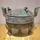 仿古青铜器汉代鼎