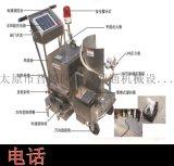 灌縫機-廣東東莞市智慧路面灌縫機瀝青路面灌縫機具有品牌的