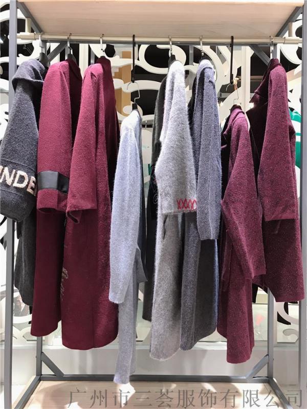 水貂绒毛衣走份货源品牌折扣女装进货渠道
