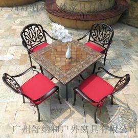 舒纳和户外休闲铸铝椅子配大理石桌面