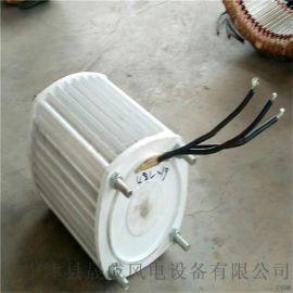 电控型10KW20KW30kw足功率家用风力发电机