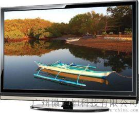 24寸液晶電視 高清智慧顯示 4K高清