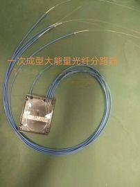 成都供應xlink 200/220um光纖分路器,450nm 1×4光纖分路器XLfbt-200