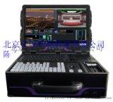 TC VIDEO HD攜帶型導播直播一體機