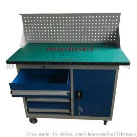 五金工具柜车间汽修多功能工具车抽屉式带锁储物柜