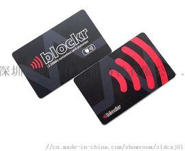 RFID屏蔽卡NFC屏蔽模块卡防扫描防盗刷银行卡