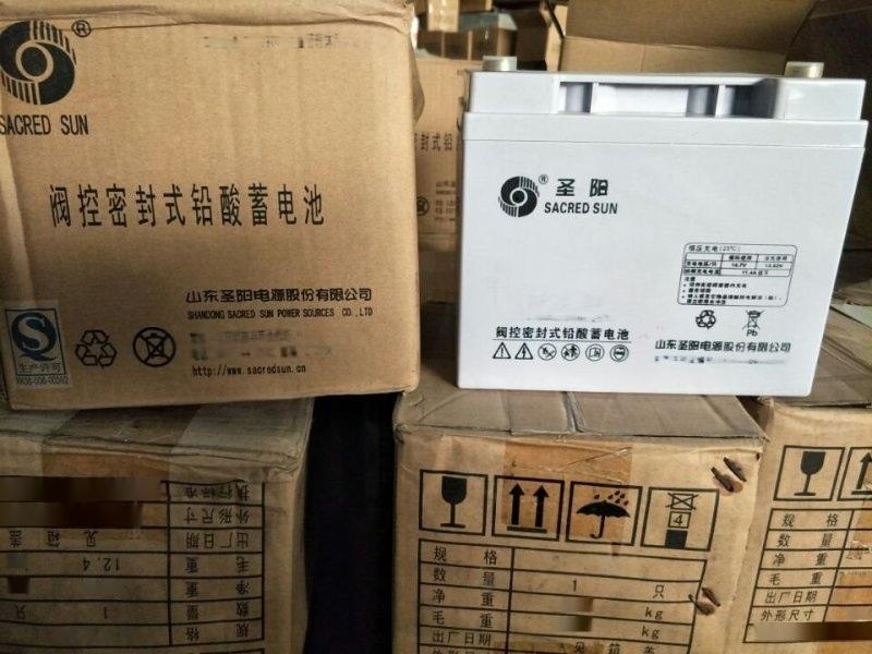 圣阳蓄电池SP12V150AH包邮
