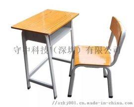 KZY001学生课桌椅**品牌*学生桌生产厂家地址