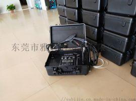 多功能蒸汽清洗机 YBJ-CMX1