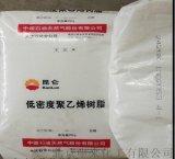 大慶石化低密度高壓聚乙烯2426K