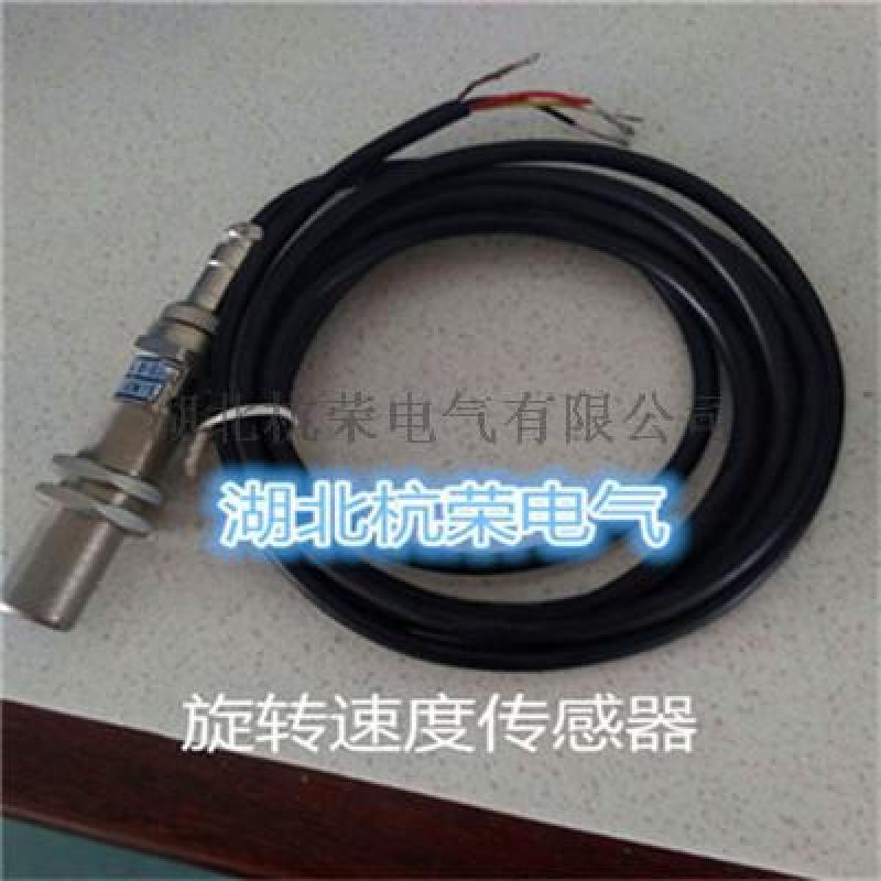 閥位開關、STN1202-N2閥位回訊感測器